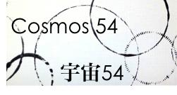 Cosmos54